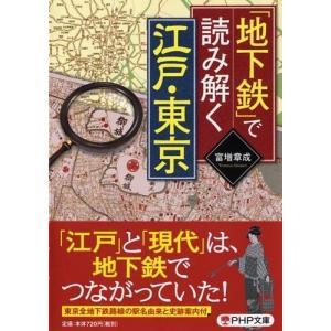 ※ 商品画像はイメージです。  ISBN/JAN/EAN:4569763413  コンディション:良...