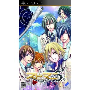 (GAME)スト☆マニ_~Strobe☆Mania~_(初回生産版:特典シナリオ収録)_-_PSP|book-station