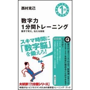 ※ 商品画像はイメージです。  ISBN/JAN/EAN:4797350105  コンディション:良...