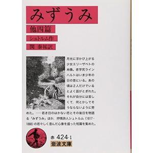 ※ 商品画像はイメージです。  ISBN/JAN/EAN:4003242416  コンディション:良...