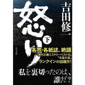 ※ 商品画像はイメージです。  ISBN/JAN/EAN:9784122062146  コンディショ...