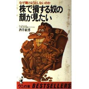 ※ 商品画像はイメージです。  ISBN/JAN/EAN:9784584004241  コンディショ...