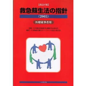 ※ 商品画像はイメージです。  ISBN/JAN/EAN:4892695661  コンディション:良...