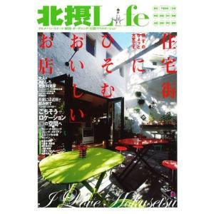(ムック)北摂Life_(JTBのMOOK) book-station