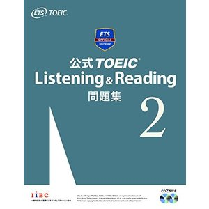 (単品)公式TOEIC_Listening_&_Reading_問題集2