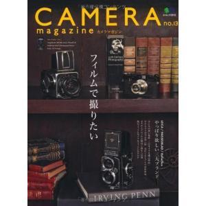 (単品)CAMERA_magazine(カメラマガジン)13_(エイムック_2012)|book-station