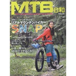 (ムック)MTB日和_Vol.28_(タツミムック) book-station