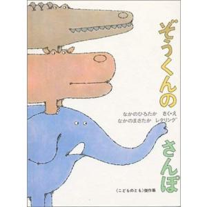 ※ 商品画像はイメージです。  ISBN/JAN/EAN:4834005151  コンディション:可...