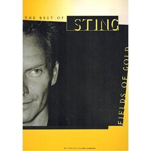 (単品)スティング=フィールズ・オブ・ゴールド