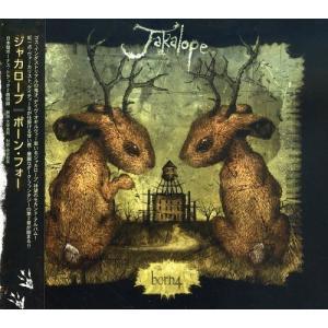 (CD)ボーン・フォー(ポニーキャニオン) book-station