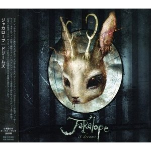 (CD)ドリームズ(ポニーキャニオン) book-station