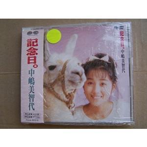 (CD)記念日。(ポニーキャニオン) book-station