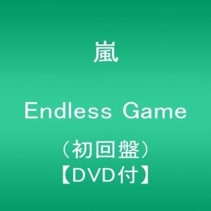 (CD)Endless_Game(初回限定盤)(DVD付)|book-station