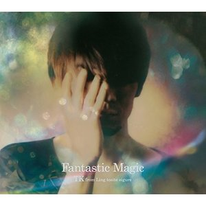 (CD)Fantastic_Magic(初回生産限定盤)(DVD付)|book-station