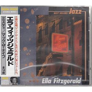 (CD)ベストセラー・ジャズ/エラ・フィッツジェラルド_GR1027(エールディスク)|book-station