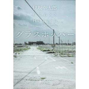 ※ 商品画像はイメージです。  ISBN/JAN/EAN:9784043849017  コンディショ...