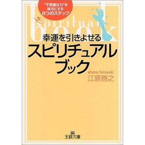 ※ 商品画像はイメージです。  ISBN/JAN/EAN:4837960820  コンディション:良...