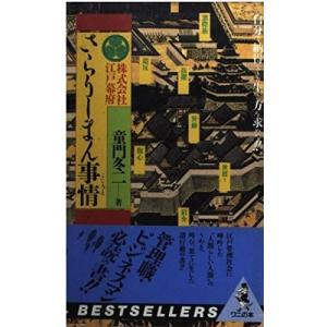 ※ 商品画像はイメージです。  ISBN/JAN/EAN:458400868X  コンディション:良...
