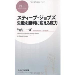 ※ 商品画像はイメージです。  ISBN/JAN/EAN:9784569794365  コンディショ...