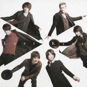(CD)Last_Kiss(DVD付初回限定盤)(DVD付) book-station
