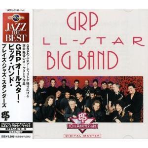(CD)GRPオールスター・ビッグ・バンド・プレイズ・ジャズ・スタンダーズ|book-station