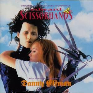 (CD)シザーハンズ_オリジナル・サウンドトラック
