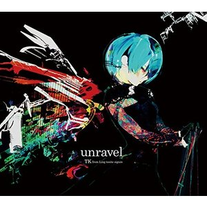 (CD)unravel(期間生産限定アニメ盤)|book-station