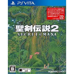 (GAME)【PS_Vita】聖剣伝説2_シークレット_オブ_マナ