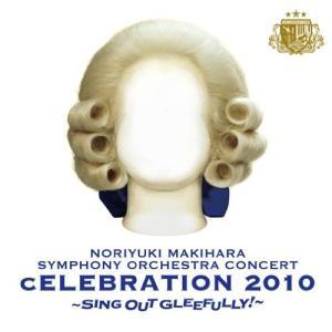 """(CD)LIVE_ALBUM_SYMPHONY_ORCHESTRA""""cELEBRATION_2010..."""