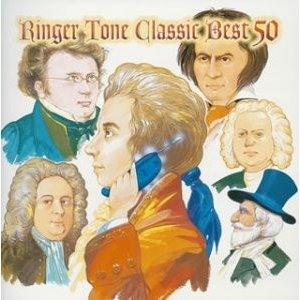 (CD)携帯着信クラシック名曲ベスト50|book-station
