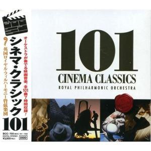(CD)シネマ・クラシック101_(_CD6枚組_)_BCC-700|book-station