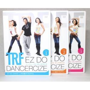 美品 TRF イージー・ドゥ・ダンササイズ EZ DO DANCERCIZE DVD3枚セット1/2/3 ディスク3枚組 エクササイズ ダイエット  国内正規品
