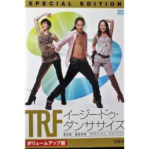 DVD美品 TRF イージー・ドゥ・ダンササイズ DVD BOOK スペシャルエディション EZ DO DANCERCIZE  単品 ダンス エクササイズ フィットネス スポーツ