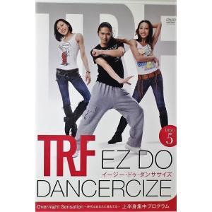 新品 TRF イージー・ドゥ・ダンササイズ5 EZ DO DANCERCIZE ディスク5 ダンス エクササイズ フィットネス スポーツ