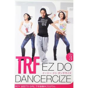新品 TRF イージー・ドゥ・ダンササイズ3 EZ DO DANCERCIZE ディスク3 ダンス エクササイズ フィットネス スポーツ