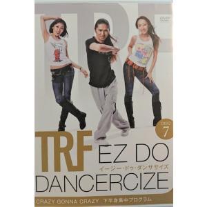 美品 TRF イージー・ドゥ・ダンササイズ7 EZ DO DANCERCIZE ディスク7 ダンス エクササイズ フィットネス スポーツ