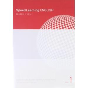 スピードラーニング Speed Learning ENGLISH CD VOL.1 あいさつ