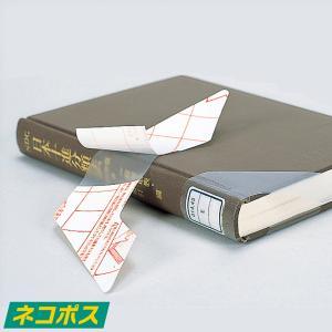 ウイングテープ 50枚|bookbuddy