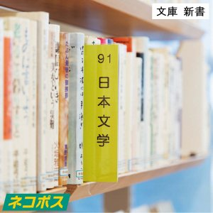 クリア インデックス  E 文庫新書 ビデオ用 10枚|bookbuddy