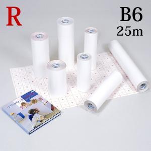 Bコート R  B6判 230mm×25m bookbuddy