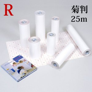 Bコート R  菊判 270mm×25m bookbuddy