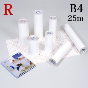 Bコート R  B4判 400mm×25m|bookbuddy