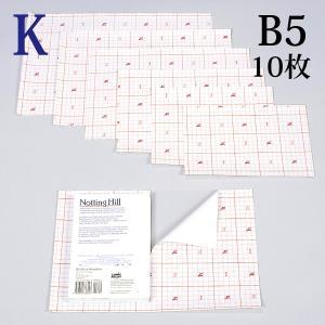 Bコート K  B5判 10枚入|bookbuddy