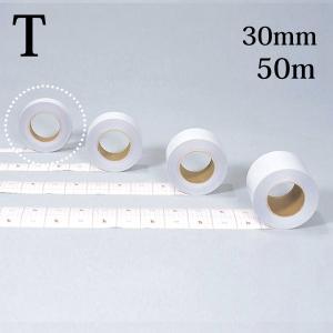 Bコート T  (テープ) 30mm×50m|bookbuddy