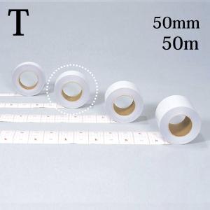 Bコート T テープ 50mm×50m|bookbuddy