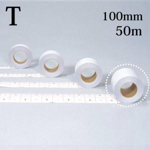 Bコート T テープ 100mm×50m|bookbuddy