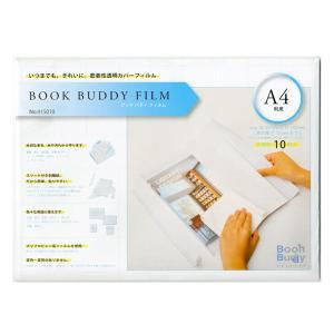 ブックバディフィルム A4判用 10枚入|bookbuddy