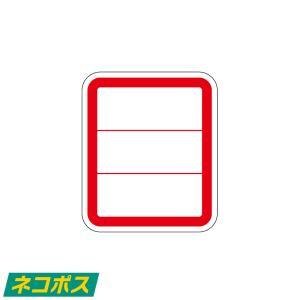 プリンタ用 図書ラベル 3段 300枚 はがき判 全10色 (ネコポス 可)