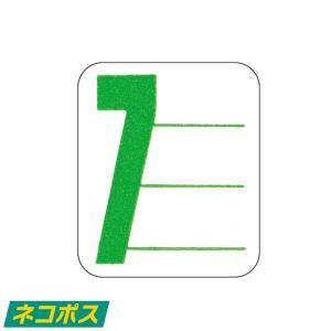 記号ラベル 数字 200枚(5シート) 全10色