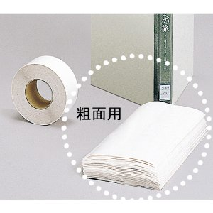 ラベル キーパー 粗面用 40×60 mm 1000枚 (100シート)|bookbuddy
